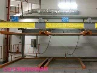 立体车库钢镀锌格栅板工程