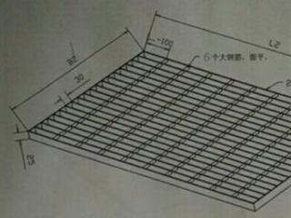 钢格板255/30/100