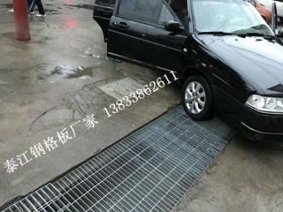 G303/30/100镀锌钢格板沟盖客户使用案例
