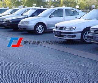停车场平台钢格栅板