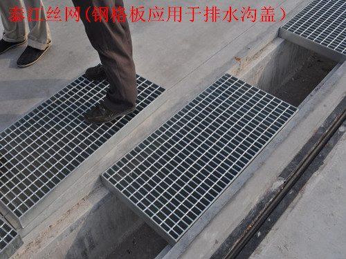 地沟盖钢格板(地沟篦子)