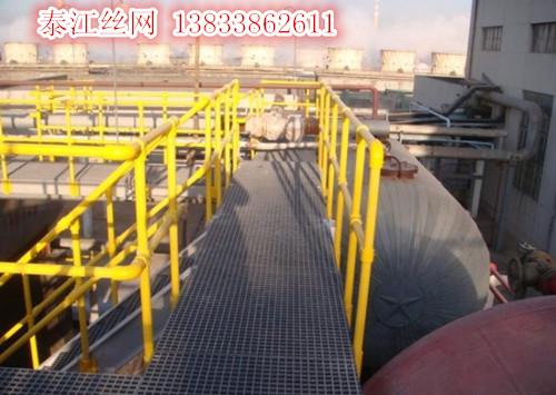 化工钢格板