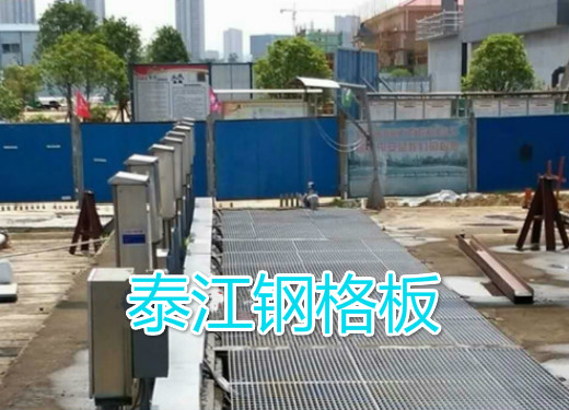 电厂钢格板