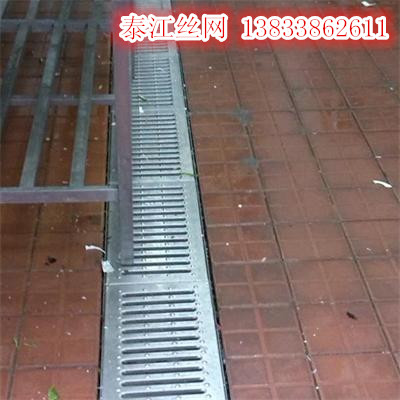 不锈钢排水沟盖板