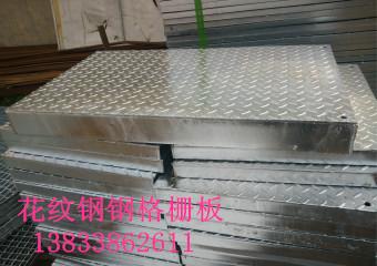 热镀锌格栅盖板生产厂家,热镀锌钢格栅盖板的上锌量是多少?
