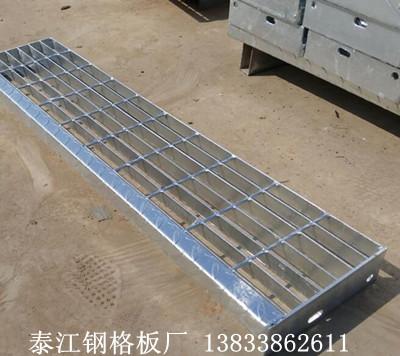 钢格栅板40*40价格 电厂踏步钢格栅板厂价直销