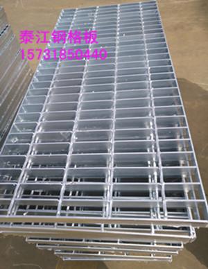 钢格板厂家教你实用的热镀锌钢格板质量辨别方法