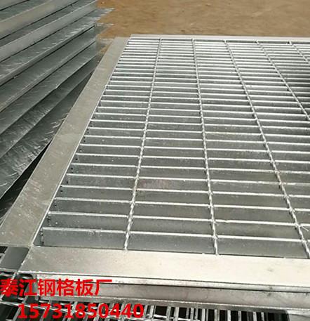钢格栅沟盖板