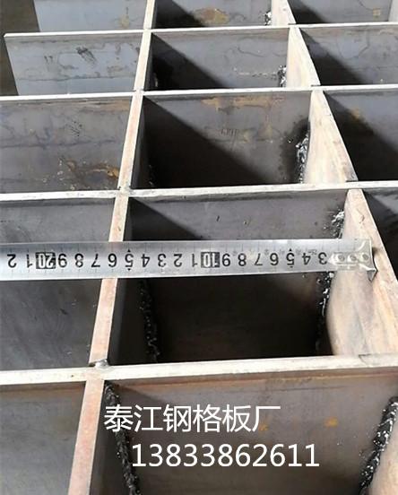 钢格板厂家专业生产重型压锁钢格板