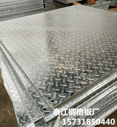 热镀锌复合钢格栅盖板价格/复合型钢格板WP3(WA325/2-G)