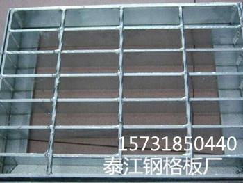 镀锌沟盖板价格厂家多少钱一平方米?