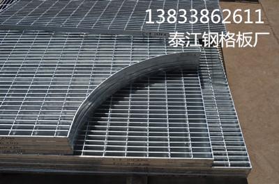 镀锌钢格栅板厂家直销~泰江热镀锌钢格栅实体厂家欢迎来参观!