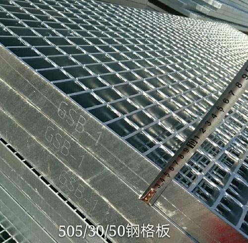 热镀锌钢格板平台承重
