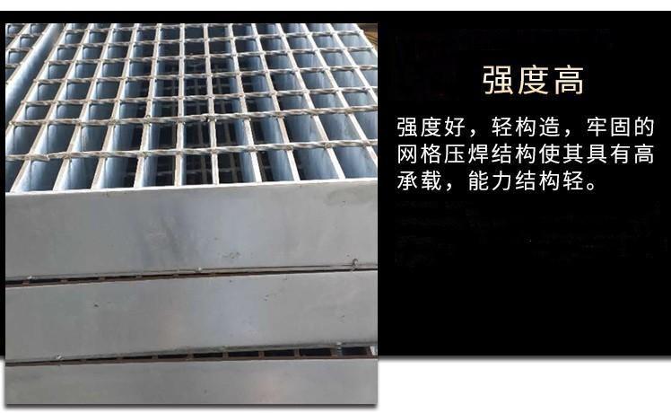 泰江钢格板(钢格栅板)规格型号G325/40/50G生产工艺