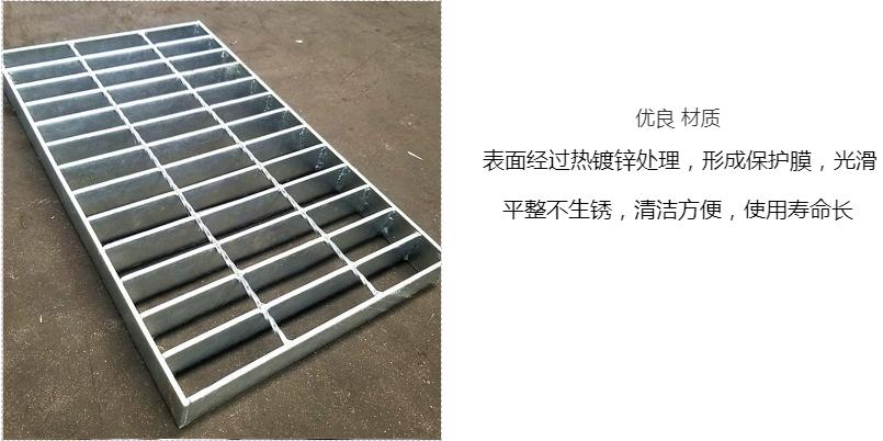 热镀锌钢格板 -钢格板包边及承载等方面的介绍